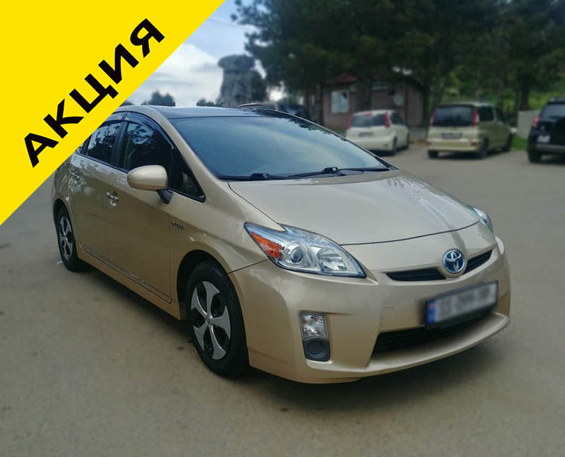 Toyota Prius гибрид АКПП